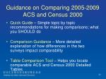 guidance on comparing 2005 2009 acs and census 2000