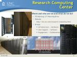 research computing center