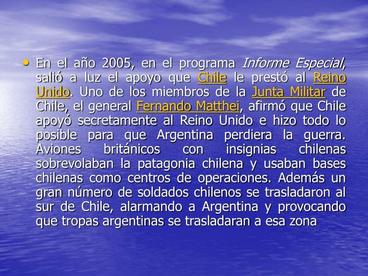 En el año 2005, en el programa