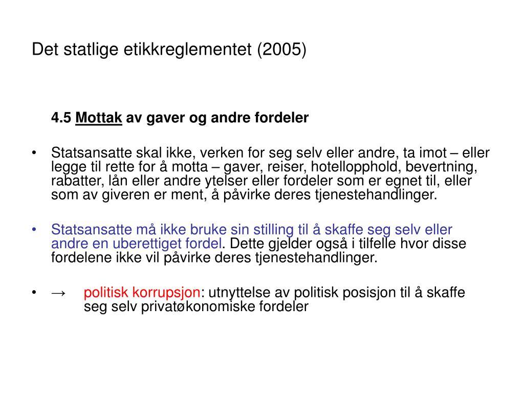 Det statlige etikkreglementet (2005)