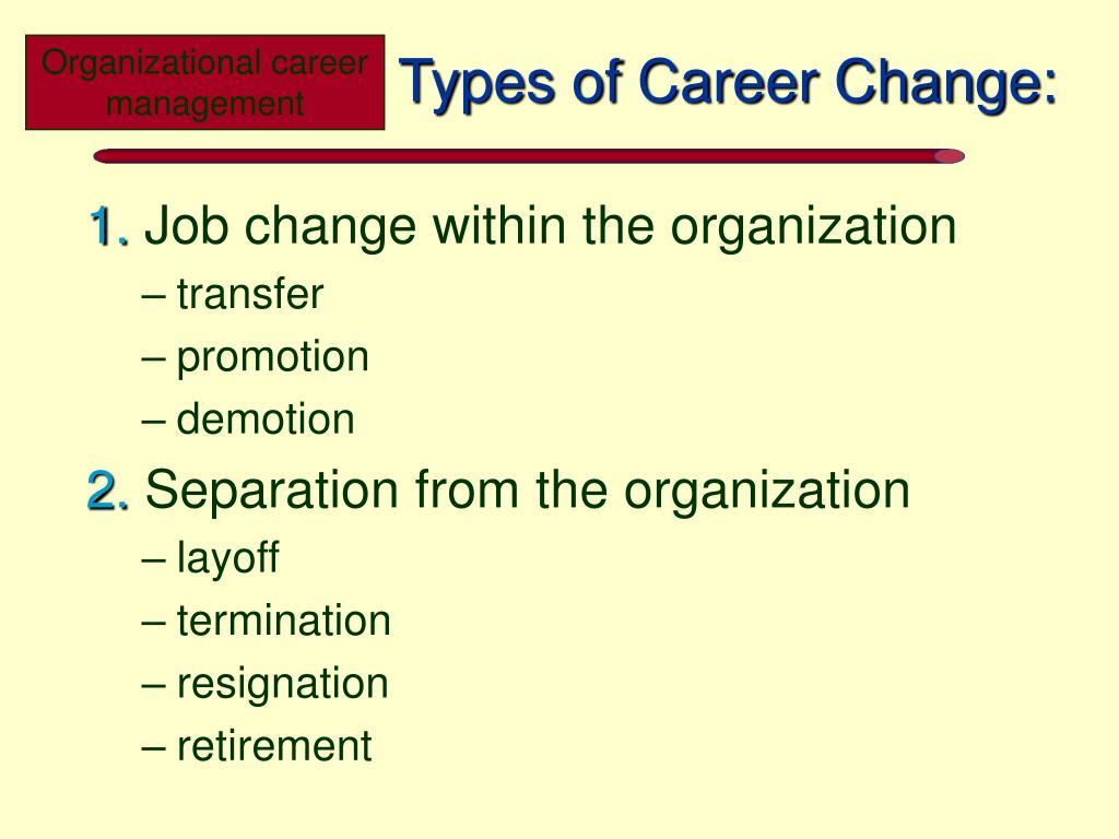 Organizational career management