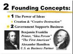 2 founding concepts