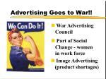 advertising goes to war