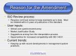 reason for the amendment