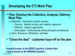 developing the cti work plan
