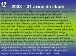 2003 31 anos de idade12