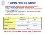 p grade portal in a nutshell