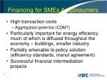 financing for smes consumers