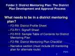 folder 2 district mentoring plan the district plan development and approval process29