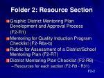 folder 2 resource section