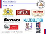 patrocinadores 2007 2008