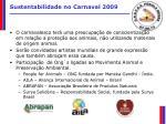 sustentabilidade no carnaval 200915