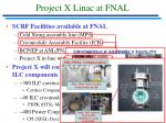 project x linac at fnal