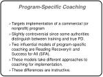 program specific coaching