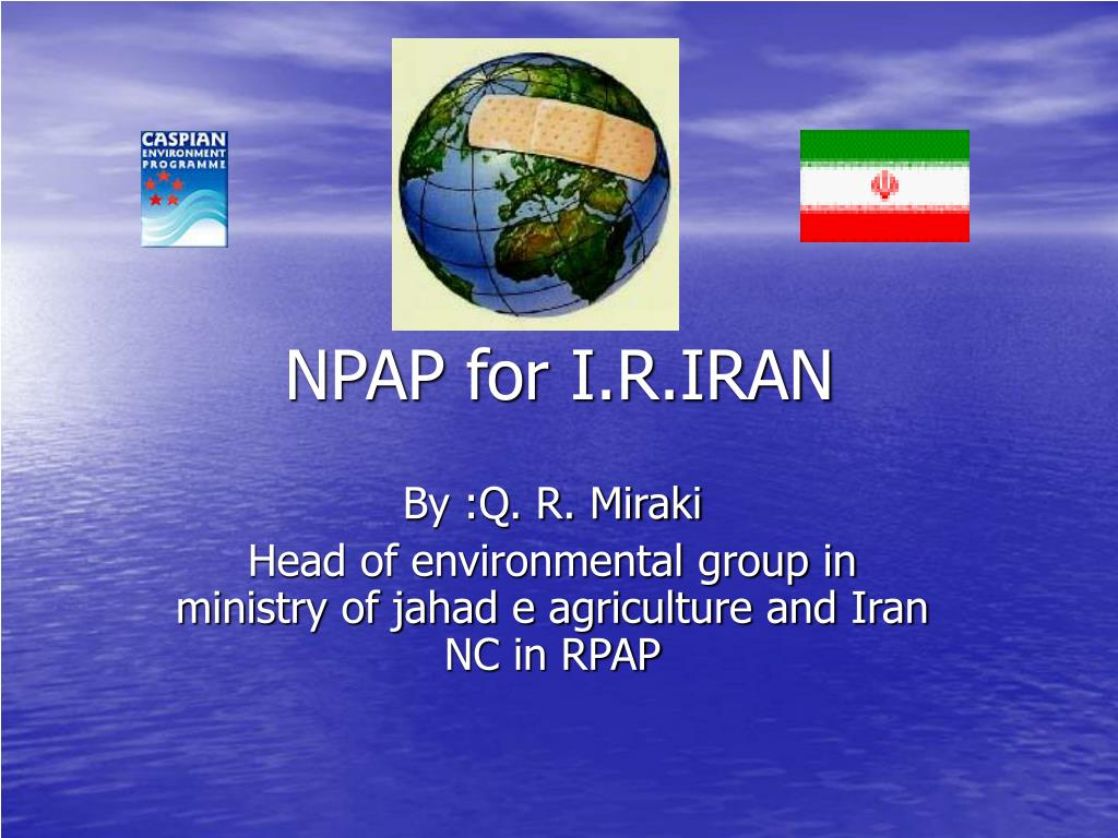 npap for i r iran