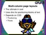 multi column page layouts