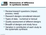 dimensions of difference in synthesis models