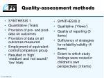 quality assessment methods