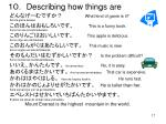 1 describing how things are