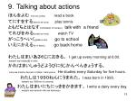 9 talking about actions