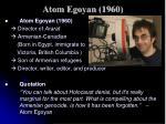 atom egoyan 1960