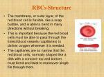 rbcs structure