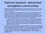 national research afterschool strengthens communities
