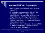 national ehr s in england 2