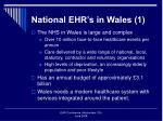 national ehr s in wales 1