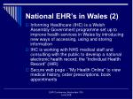 national ehr s in wales 2