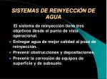 sistemas de reinyecci n de agua