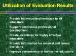 utilization of evaluation results