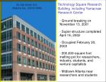 technology square research building including yamacraw research center