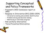 supporting conceptual and policy frameworks