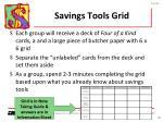 savings tools grid