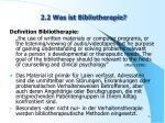 2 2 was ist bibliotherapie