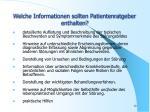 welche informationen sollten patientenratgeber enthalten