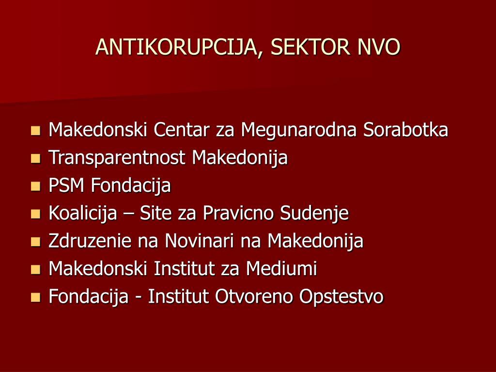 ANTIKORUPCIJA, SEKTOR NVO
