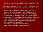 drzavna komisija za sprecuvanje na korupcija9