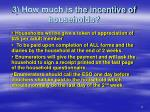 3 how much is the incentive of households