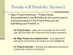 florida 4 h portfolio section i