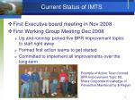 current status of imts