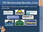 pd membership benefits cont