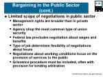 bargaining in the public sector cont