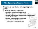 the bargaining process cont12