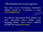mechanism for convergence
