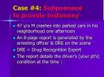 case 4 subpoenaed to provide testimony