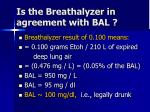 is the breathalyzer in agreement with bal
