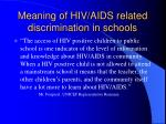 meaning of hiv aids related discrimination in schools