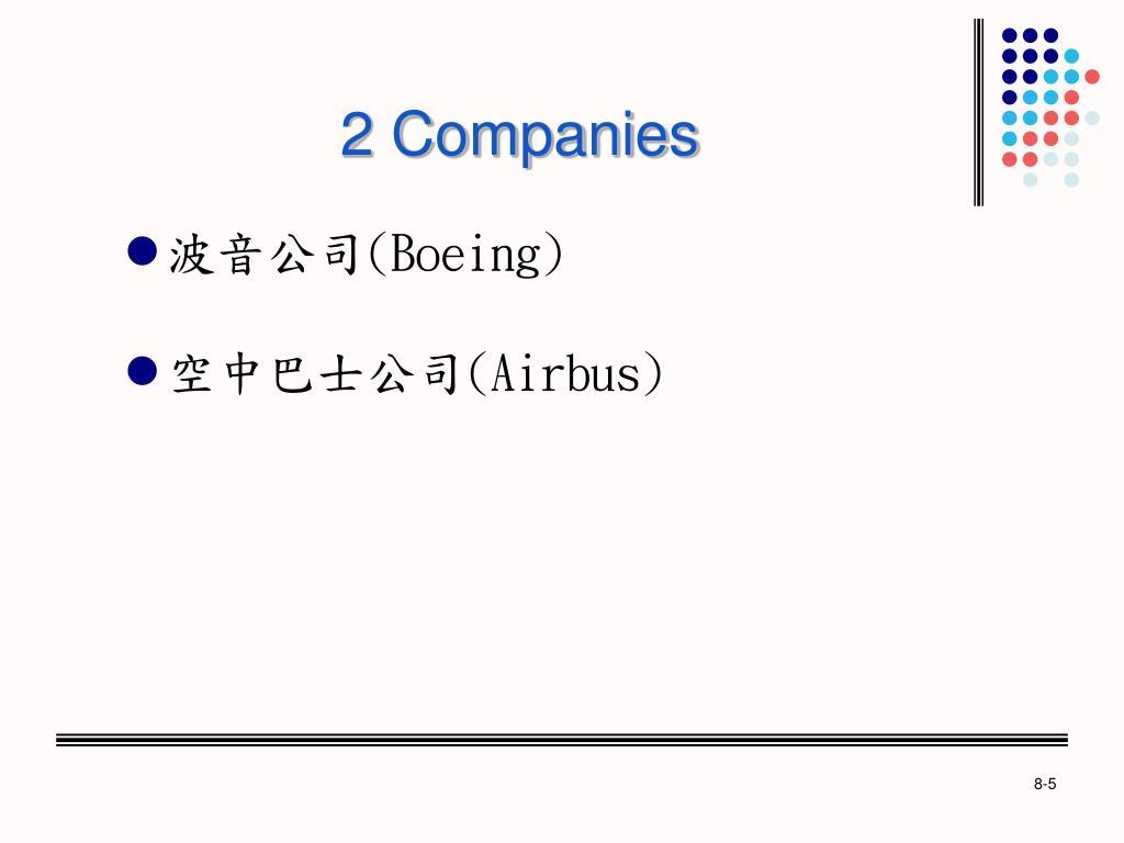 2 Companies